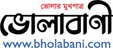 Bholabani